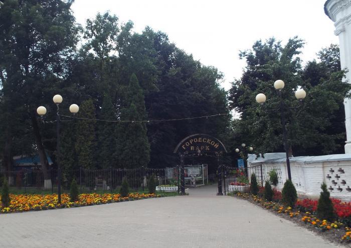 В Почепе обустроят парк культуры и отдыха