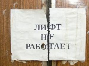 Второй сговор семьи Дубровских? УФАС вынесло решение по делу оператора капремонтов и бывшей фирмы сына экс-губернатора