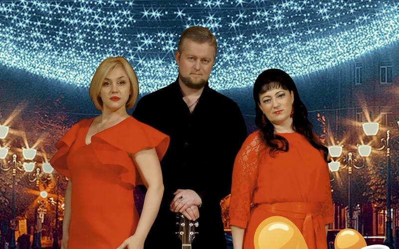 Группа «Арт-класс» исполнит в Брянске эстрадные песни