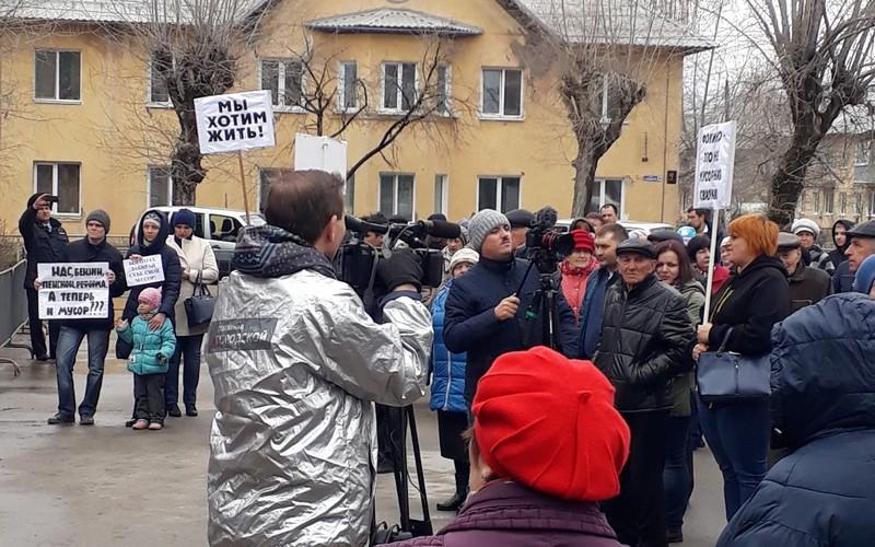 Менее сотни жителей Фокино вышли на «мусорный» митинг