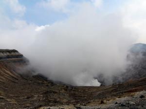 Началось извержение крупнейшего вулкана Японии