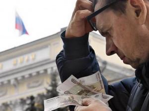 Снижение реальных доходов россиян зафиксировал Росстат