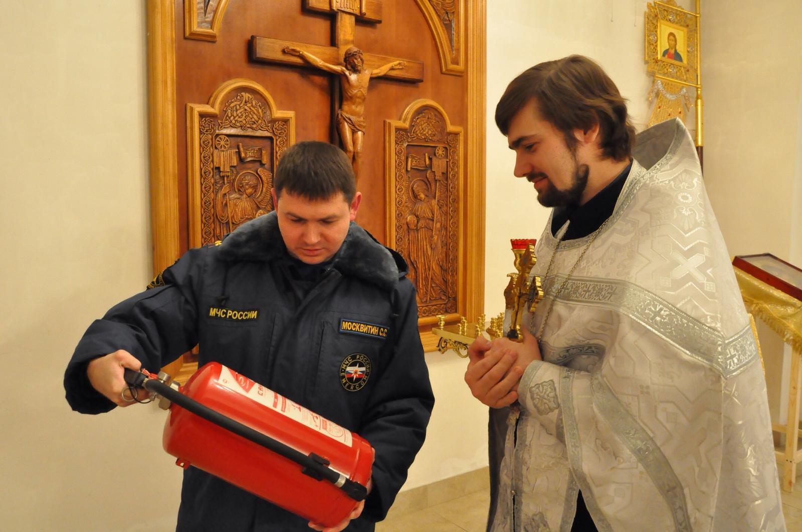 Брянские спасатели обеспечат безопасность пасхальных мероприятий