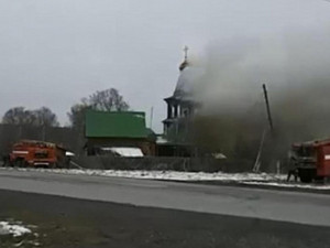 Шестеро детей пострадали при пожаре в церкви на Южном Урале