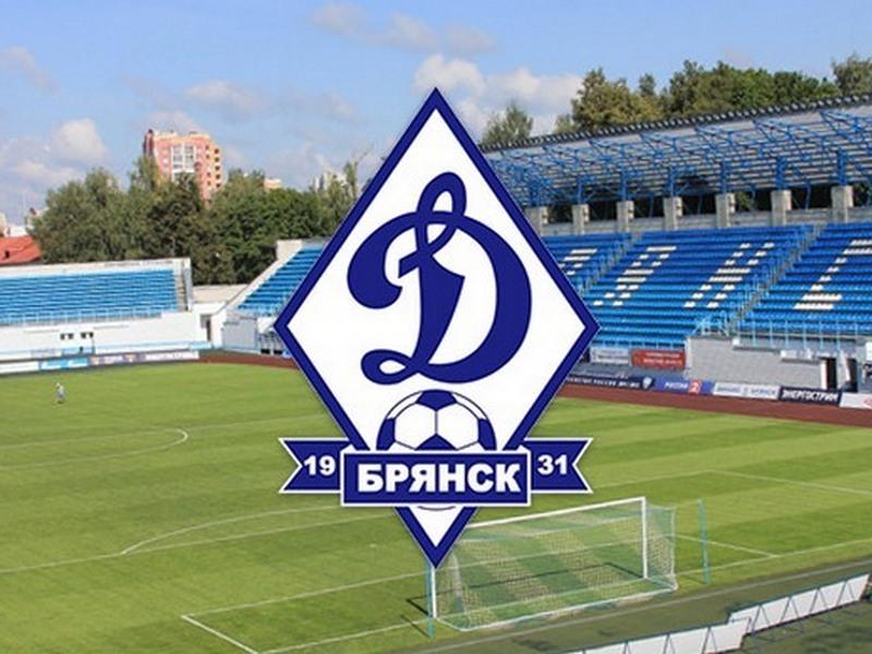 В субботу брянское «Динамо» сразится с ФК «Ротор-2»