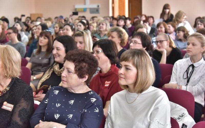 В Брянске прошла научная конференция по реабилитации особенных детей