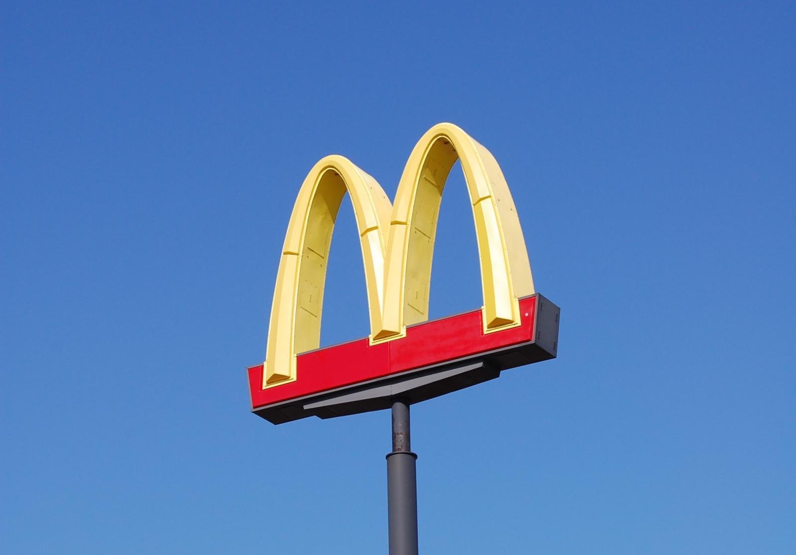 В Брянске откроется новый ресторан «Макдональдс»
