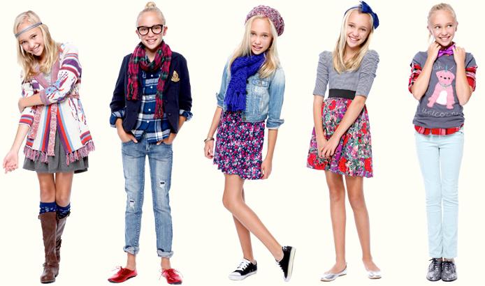 Одежда для девочек и мальчиков всех возрастов