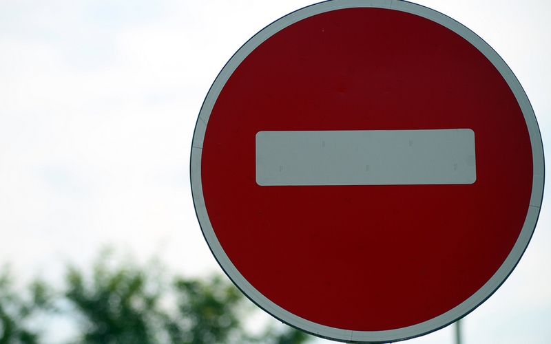 В Брянске с 4 по 5 апреля ограничат движение и парковку
