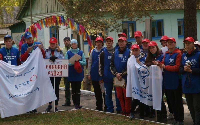 В Брянске на фестивале «Под облаками» встретятся ребята из России и Белоруссии