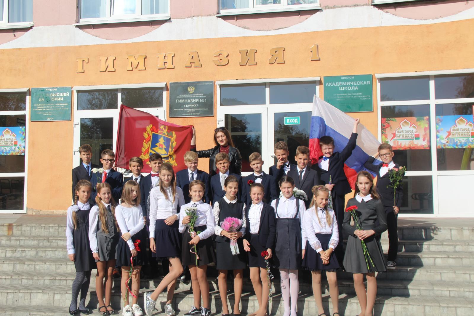 Брянская гимназия №1 на втором месте в сотне престижных школ страны