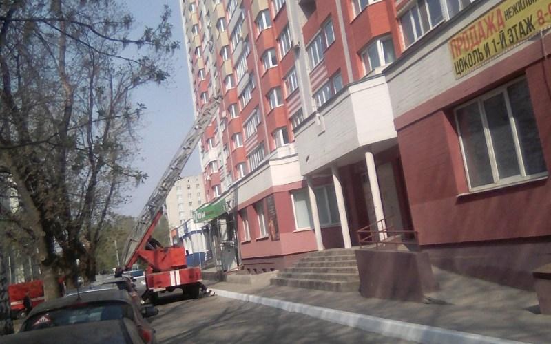 В Брянске на Степной загорелась квартира