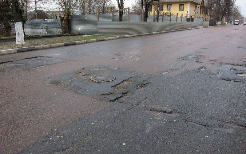 В Брянске отремонтируют убитую дорогу на улице Советской