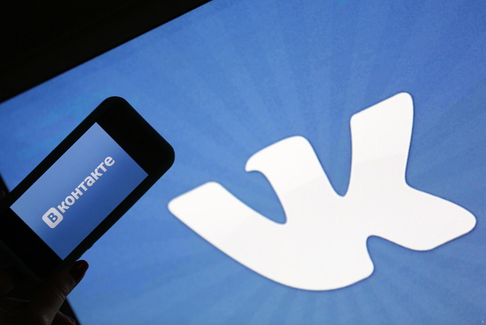 Пользователи «ВКонтакте» смогут посоревноваться в знаниях ПДД