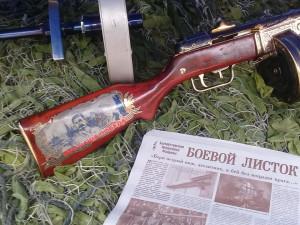 Челябинцы могли пострелять из оружия Великой Отечественной войны