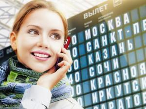 Внутрисетевого роуминга в России больше нет