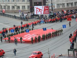 Не парковать машины на проспекте Ленина 8 и 9 мая просят челябинцев
