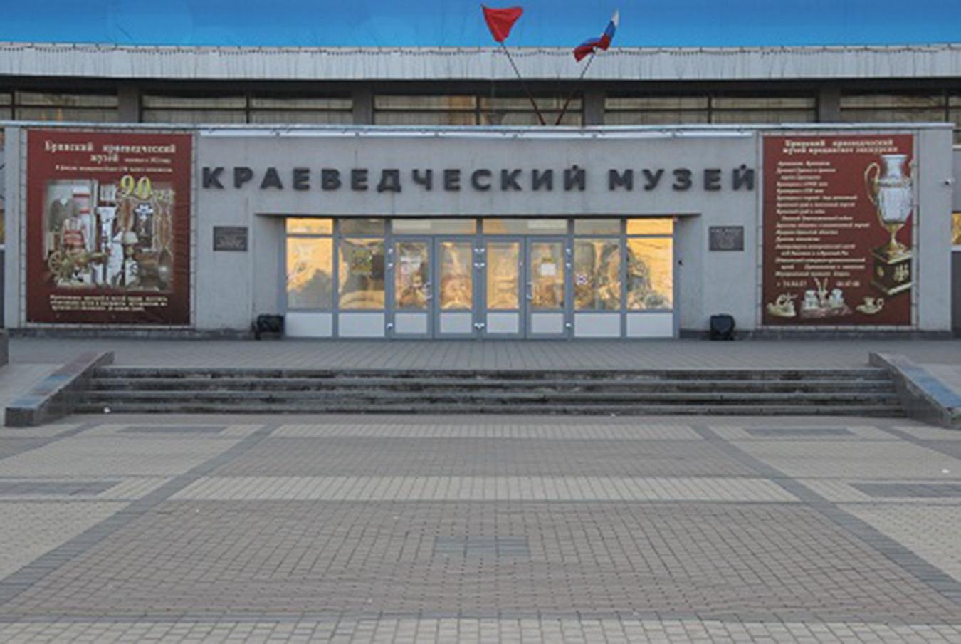 Александр Богомаз поздравил директоров брянских музеев с профессиональным праздником
