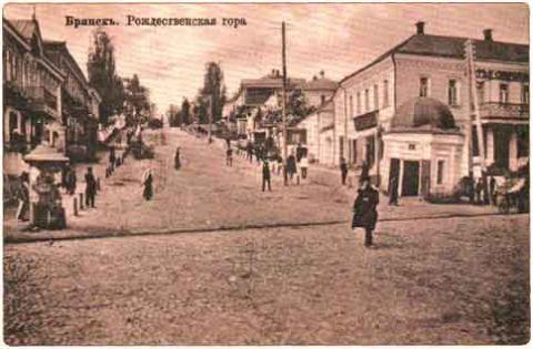 ВБрянске открывают сезон пешеходных экскурсий