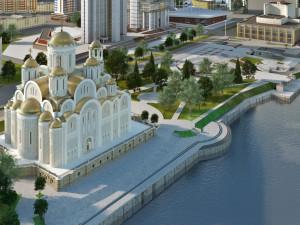 Может, долой Ленина? Построим храм в центре Екатеринбурга
