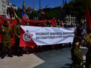 В «Бессмертном полку» в Барселоне участвовали челябинцы