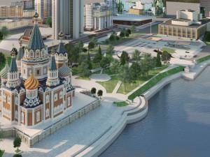 Референдум по строительству храма в Екатеринбурге власти проводить не будут