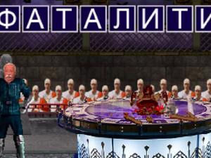 Леонида Якубовича сделали персонажем игры Mortal Kombat (видео)