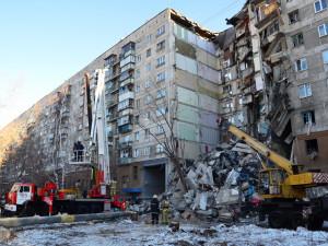 Жителей магнитогорского взорвавшегося дома оштрафовали за неоплату услуг ЖКХ