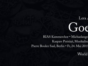 «72 демона» уроженки Челябинска услышат в мае в Берлине