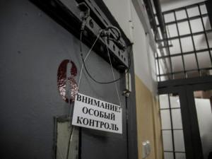 Жалобы Арашукова на отсутствие халяля в «Лефортово» удивили руководство ФСИН