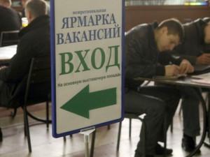 Почему выпускники колледжей в России не трудоустраиваются