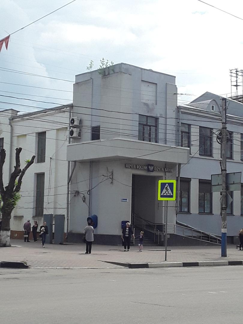 В Брянске здание почты начало превращаться в Висячие сады Семирамиды