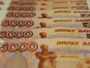 До 135 тысяч рублей хотят поднять среднюю зарплату в Москве