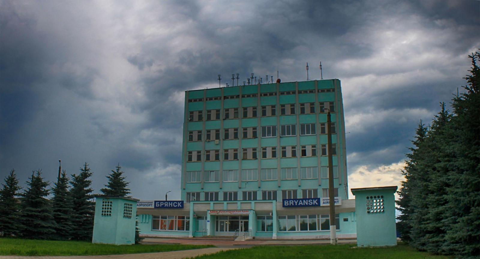 Брянскому аэропорту выделят 155 млн рублей