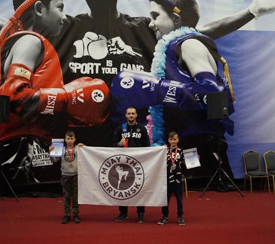 Юные брянцы отличились на первенстве России по тайскому боксу