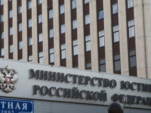 От трети до половины политических партий в России могут ликвидировать