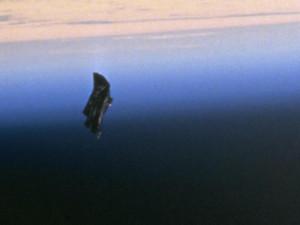 Гигантский НЛО сняли на видео в индонезийской провинции Ачех