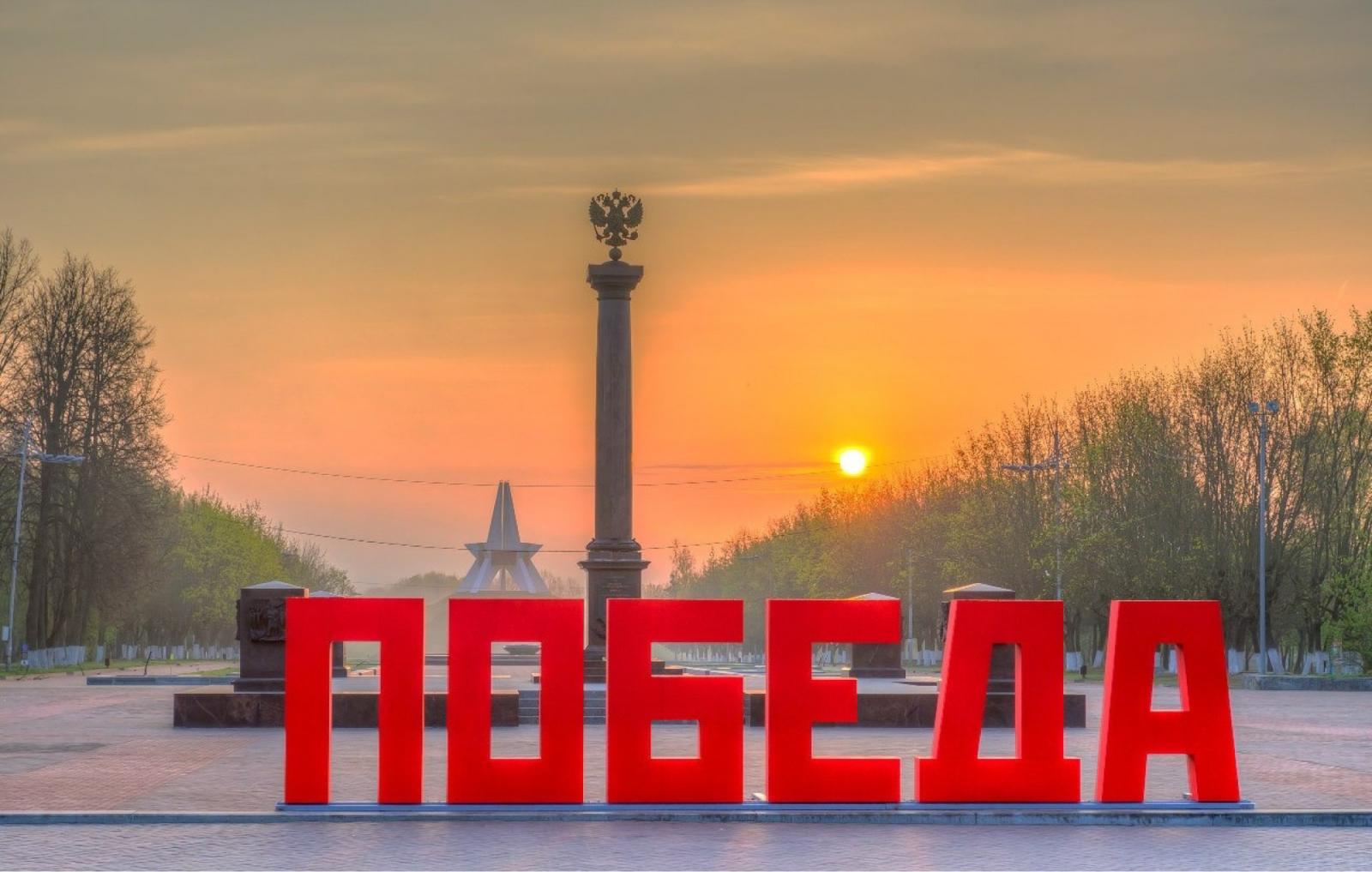 Брянск стал третьим по популярности в рейтинге городов воинской славы
