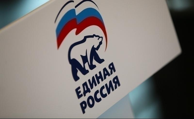 В Брянской области завершилось предварительное голосование «Единой России»