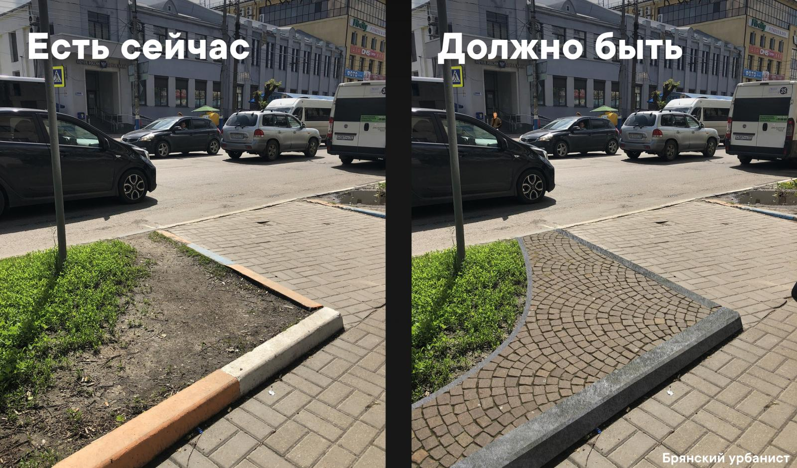 В Брянске предложили выложить плиткой «народные тропы»