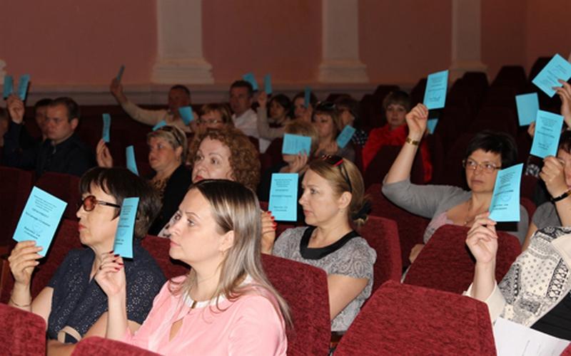 23мая брянцев ждут напубличные слушания