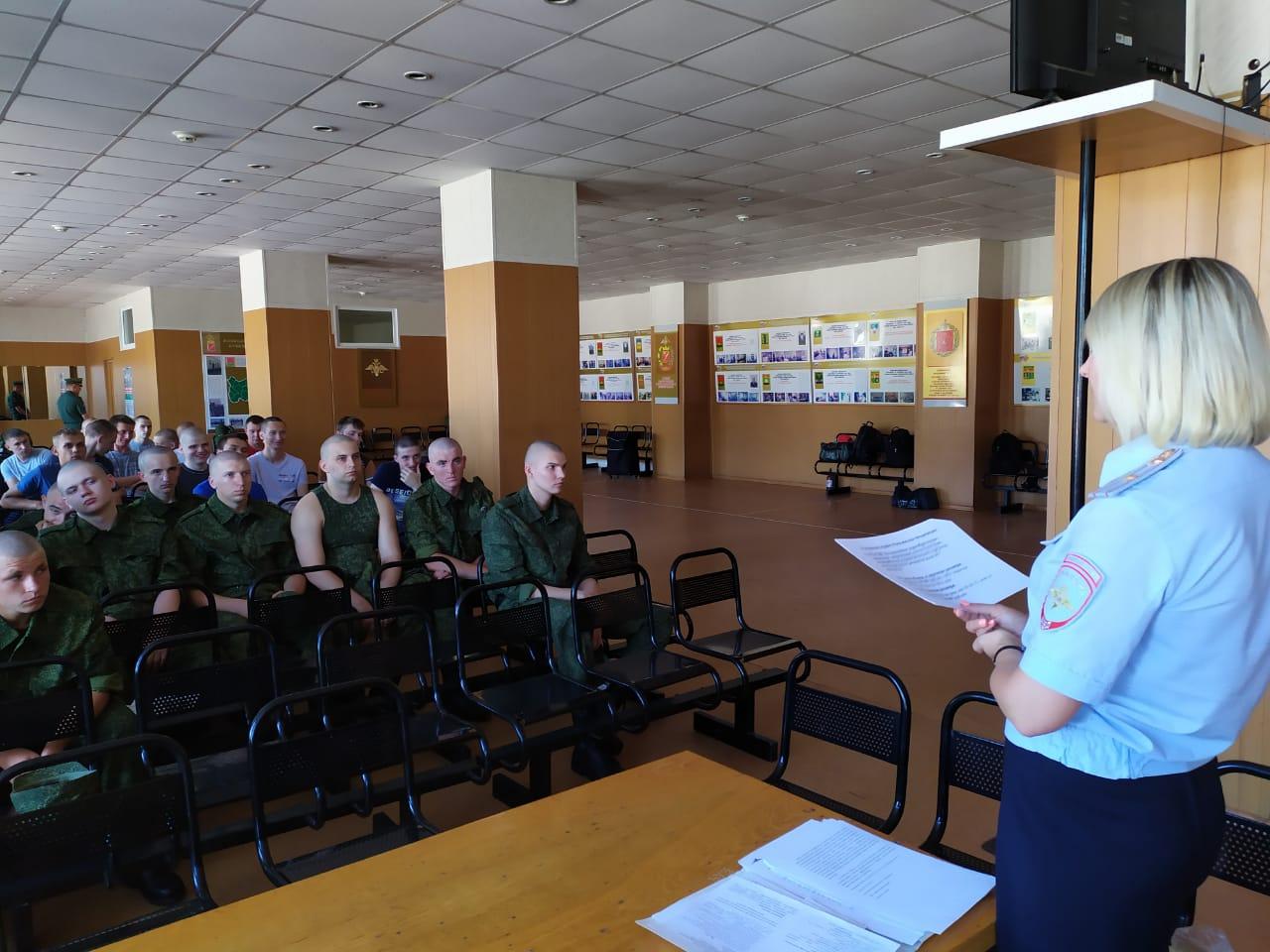 Сбрянскими призывниками поговорили онаркотиках