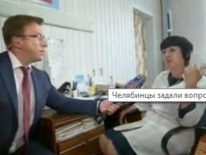 Путину пожаловалась фельдшер из Челябинской области