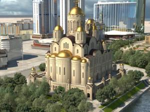 Победа за жителями Екатеринбурга. РПЦ отказалась от строительства храма в сквере