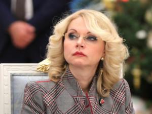 Голикова о бедности в России: «поднять» детей становится все сложней