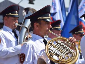 Как Челябинск отметил День России на Кировке