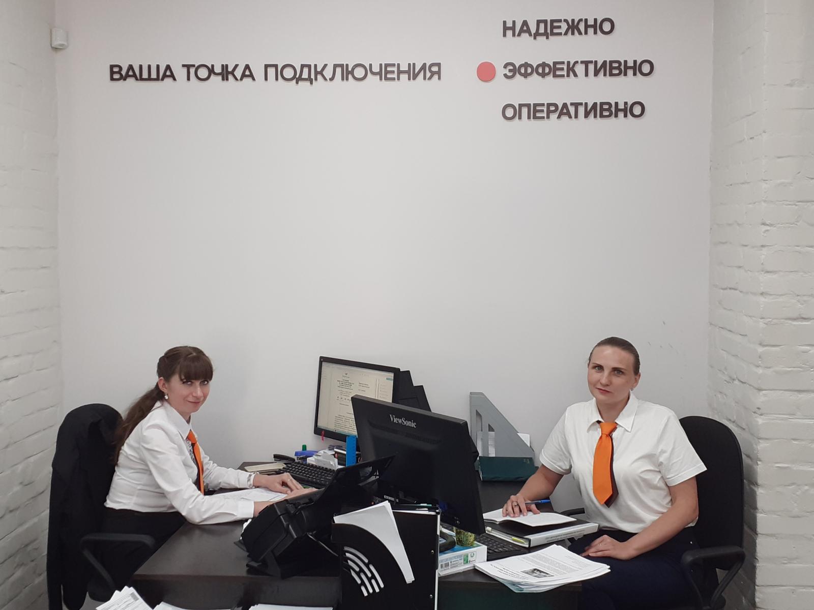 ООО «БрянскЭлектро»: клиентоориентированность – наша главная цель