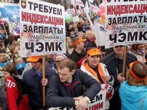 Зарплаты поднимут рабочим ЧЭМК. Митинг протеста принес результат