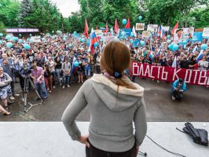 Протесты в России теперь уже не остановить?