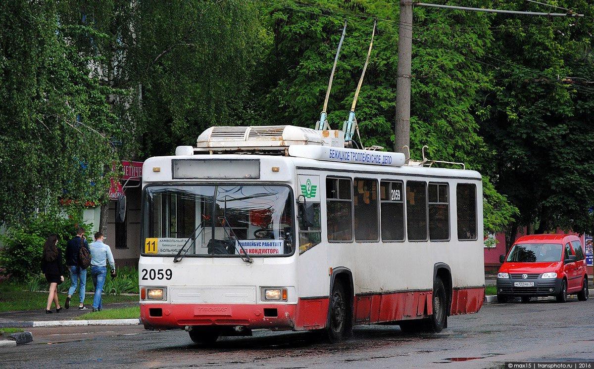 Троллейбус №11 попросили пустить в Брянске через улицу Куйбышева